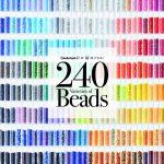 240色beads