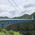 竜神吊大橋