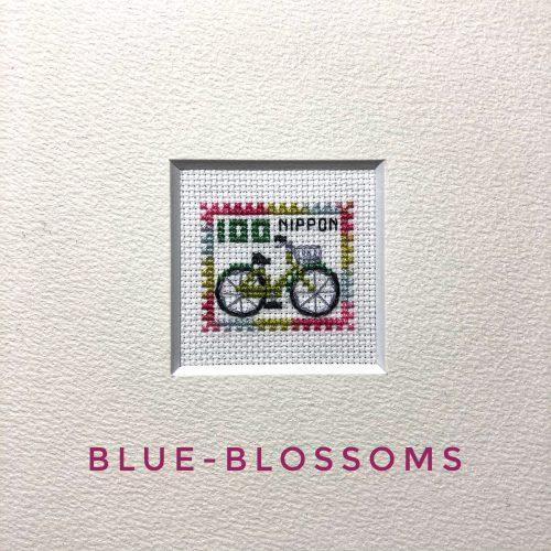 切手【Bicycle】