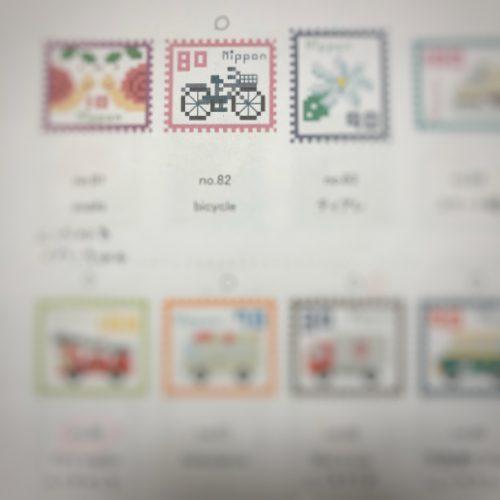 切手100